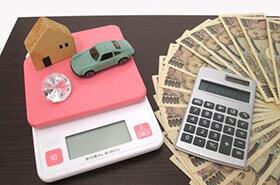 現金と家と車